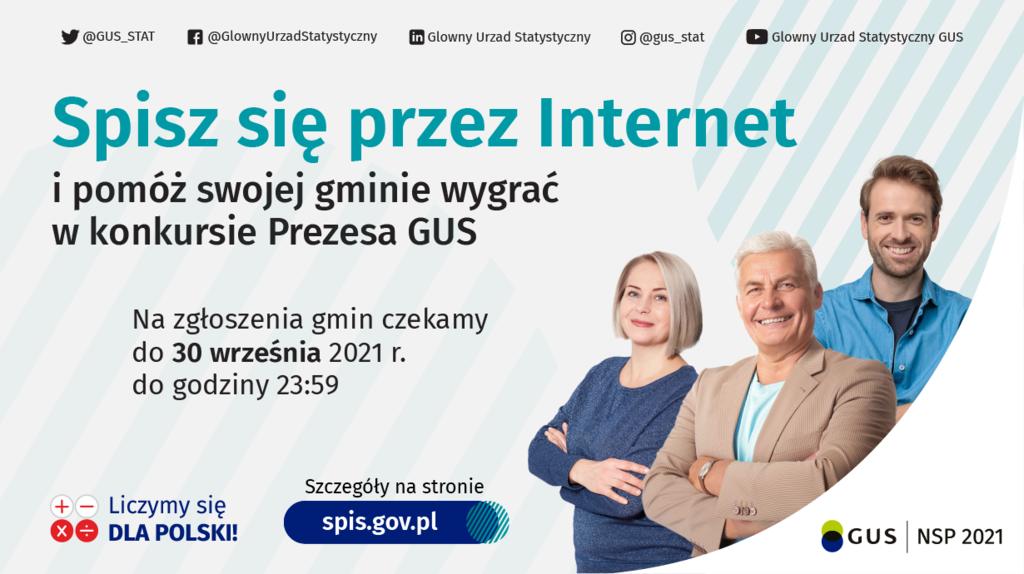 Konkurs-Cyfrowa-Gmina.png